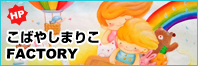 banner_HP.jpg